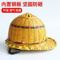 现货 竹编安全帽 工地施工 遮阳防晒透气夏季安全帽大量批发