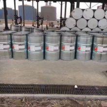 厂家直销优品级四氯乙烯 山东生产四氯乙烯厂家 桶装四氯乙烯什么价格