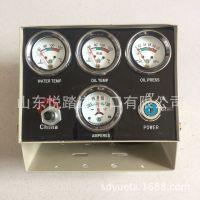 柴油机仪表总成 直感水温表 油压表 电感仪表总成