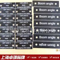 电气牌铭牌、电气标识双色板雕刻、号码牌、门号牌、面板标牌