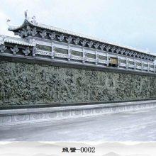 寺庙石雕照壁|石材雕刻影壁墙|佛教文化景墙石材浮雕|九龙石雕照壁