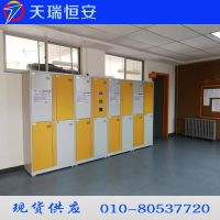 天瑞恒安 TRH-KL-24D 北京大学智能柜厂家,大学联网型智能柜