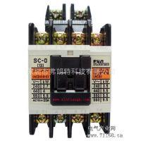 供应富士交流接触器 SC-0