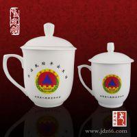 景德镇唐龙陶瓷定制周年庆典陶瓷杯 会议杯 可加LOGO 图案