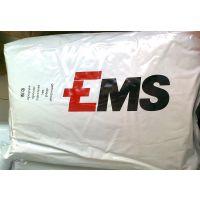 耐热PA66 瑞士EMS TSG-30/4 黑色原包