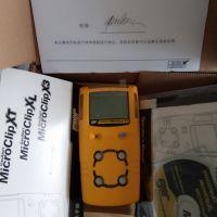 乌鲁木齐BW进口安全仪器MC2-4