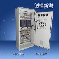 北京创福新锐厂家定制 PLC自动化控制柜 风机水泵控制柜 GGD低压成套配电柜