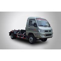 森源SMQ5030ZXX型车厢可卸式垃圾车(3方)国五标准,13569998259