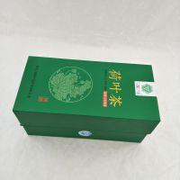 爱赏宝 厂家直销书式翻盖茶叶包装盒