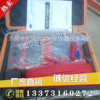 数字接地电阻测试仪 康达正品KD2571B 2 接地电阻测量仪