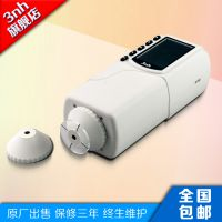 3nh三恩时电脑色差仪NR60CP塑胶涂料颜色分析仪比色仪