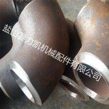 16mn高压弯头生产厂家GD87