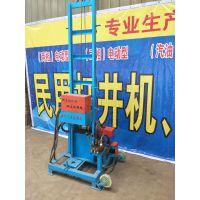 节省农民劳动力的打井机 液压柴油机打井机报价