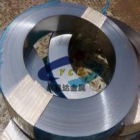 精密弹簧不锈钢带,进口304不锈钢带,进口特硬不锈钢带、不锈钢发条料