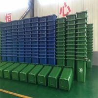 沧州志鹏供应240L垃圾桶 挂车垃圾桶 小区垃圾桶 果皮箱 厂家批发