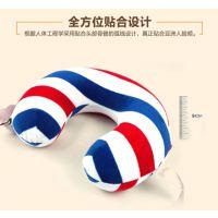 玮豪 U型枕 泰国原装进口100%天然乳胶枕 批发微商代理加盟