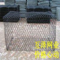山体护坡网 水库网箱 石笼网堤坝建造必需物 报价
