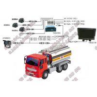 油罐车4G动态视频油量监控|槽罐车移动视频定位监控|危险品运输远程监控系统