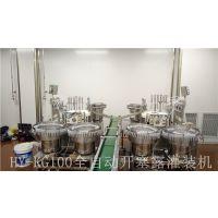 中国杰出的HY-KSL100全自动开塞露灌装机制造商-液体灌装机厂家