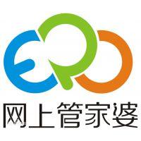 网上管家婆-云ERP高效、安全、稳定