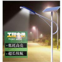新农村太阳能led路灯太阳能路灯户外灯 分体式太阳能路灯厂家批发