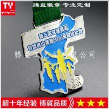 北京马拉松奖牌制作-亲子奖章制作 -幼儿园儿童纪念品定制