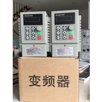 INVERTER变频器/SQ600B变频器/SQ600-2T变频器