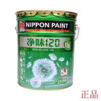 内墙乳胶漆_正品 立邦乳胶漆 净味120五合一/内墙乳胶漆舵商