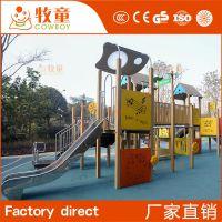 牧童大型儿童户外滑梯秋千组合 幼儿园小区公园室外滑梯定制
