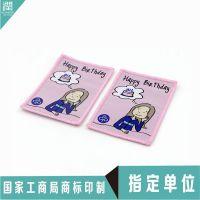 厂家专业定制儿童服装织唛章 卡通电脑绣花锁边章 量大价优