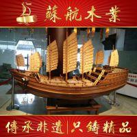 苏航供应南京郑和宝船/景区观光装饰船/木船规格尺寸可制定