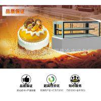 冰友牌厂家直销两层三层蛋糕柜甜品展示柜冷藏保鲜柜