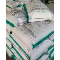 透水胶结剂 渗水地坪添加剂