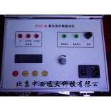 中西(LQS厂家)漏电保护器测试仪 型号:XZ20-ZFLD-IV库号:M344967