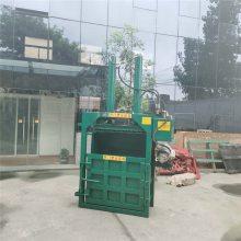 贵金属废料打包机 富兴牌50吨立式液压钨钢下脚料压块机