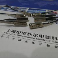 上海坦泼秋尔现货供应美国PEPI 温控器 美国PEPI缓跳式温度开关