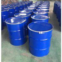 金马制桶供应加厚耐用型开口钢桶闭口钢桶