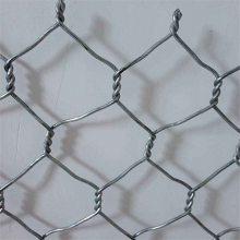 镀锌石笼网厂 石笼网配件 格宾网规范
