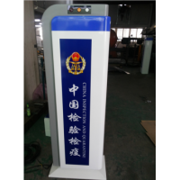 通道式行人/行包辐射监测设备RJ12-2010-RJ12-2015