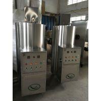 宇益牌 36千瓦电加热常压锅炉热水炉 自然循环锅炉