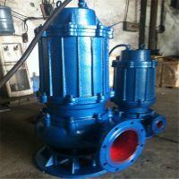 150QW-145-9-7.5定做250WQ污水泵工程排灌抽水机农用潜水泵无堵塞