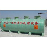 广西罗曼帝WFRP-DEB地埋式玻璃钢一体化污水处理设备厂家直供