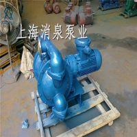 羽泉牌分销DBY电动隔膜泵DBY-40电动隔膜管道泵厂家低价出厂