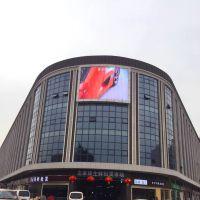 LED显示屏生产厂家胡工1351076720 7
