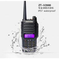 即时通ZASTONE V2000防水强穿透民用无线手台
