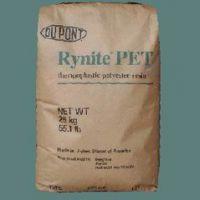 PET 韩国杜邦 FR530 NC 注塑级、增强级