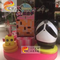 玻璃钢雕塑功夫熊猫商场广场游乐园活动展览合照美陈定制