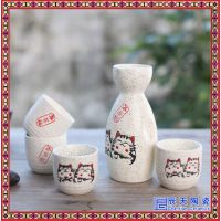陶瓷温酒具 500ml 250ml 125ml小酒壶日本日式仿古酒坛温酒瓶