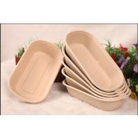 一次性打包盒850ml沙拉盒山东泉林秸秆高科环保股份有限公司常年销售
