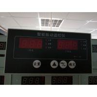 SDJ-3L/G振动监测保护仪